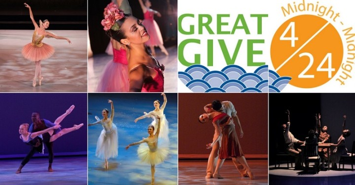 Keep Us En Pointe! –Great Give 2018